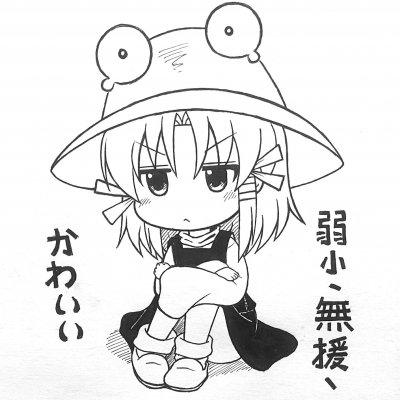 【東方】洩矢 諏訪子
