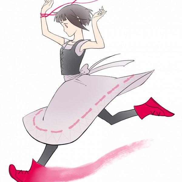世界之外的紅靴女孩:跳躍的女孩