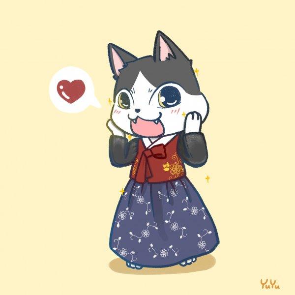 我的韓服可愛嗎?