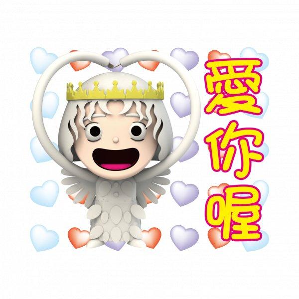 天使小丸子-愛你喔