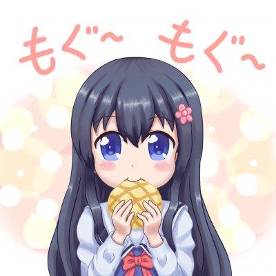 白咲花吃包