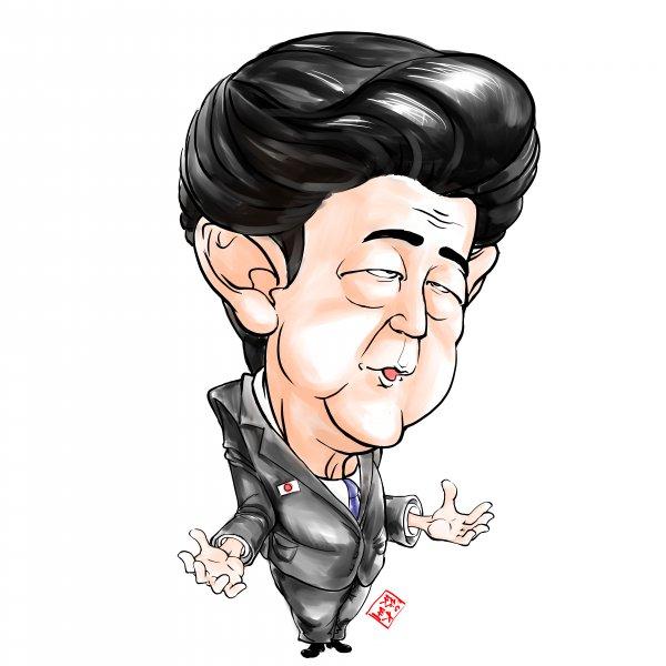 mitiandasheng 安倍晋三/あべしんぞう/Abe Shinzo