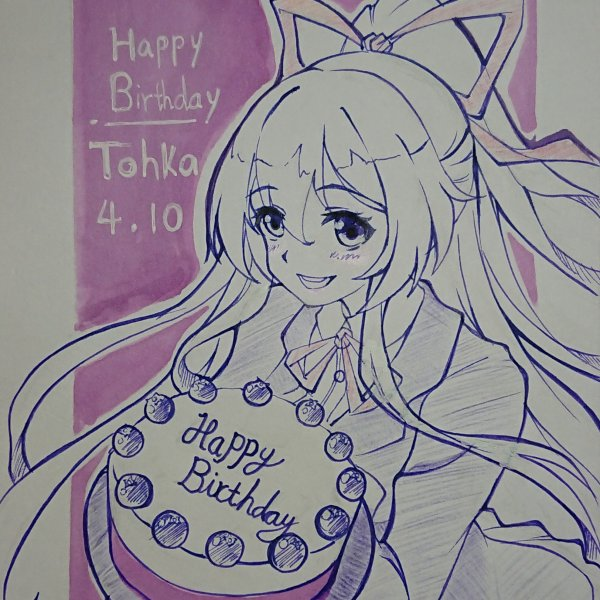Happy Birthday to Tohka (十香生日快樂