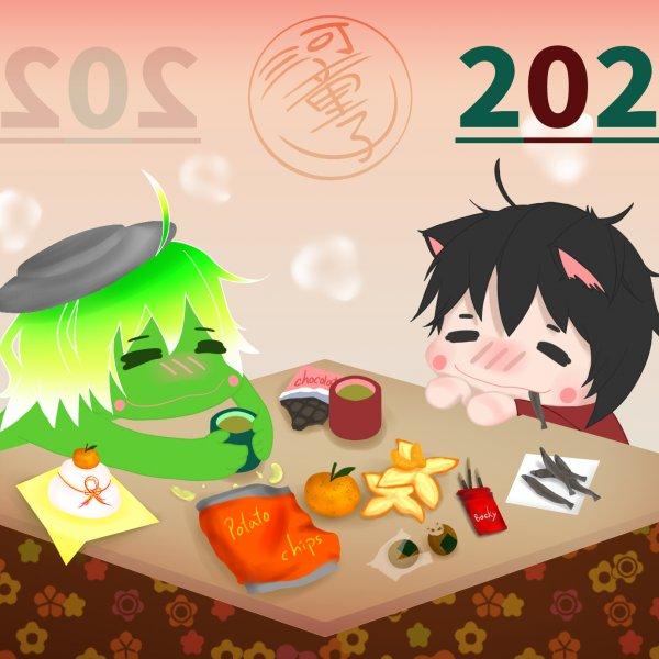 跨年2020to2021