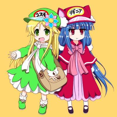 【原創】宇宙緣 &  銀河 アヤメ