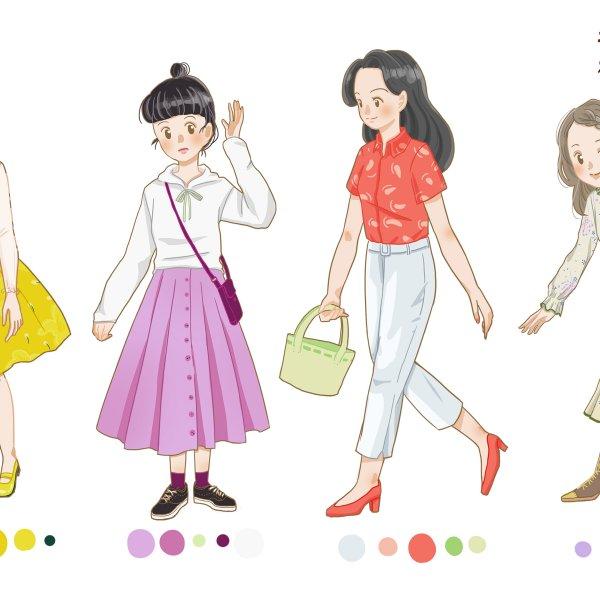 配色與時裝